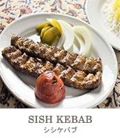 SHISH-KEBAB